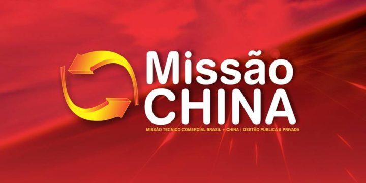 Missão China 2017